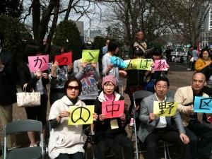 2010 東京駅伝 応援風景1