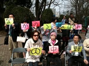 2010 東京駅伝 応援風景2